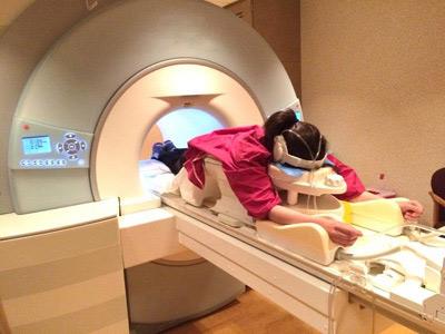Wilton Medical Arts Breast MRI